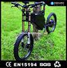 china supplier high performance 5000w electric bike self charging