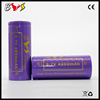 Battery supplier1500mah 7.4v batteryac delco battery 150ah deep cycle battery