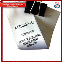 Widely Used Customized Made Organic Cotton Clothing Labels