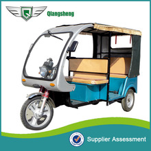 2015 New Design Cost-effective electric auto rickshaw in bangladesh