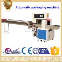 Horizontal multifunction Flow automatic food cake packaging machine