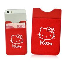 designer plush cell phone card pouches