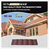 Lowes roofing shingles prices/stone coated metal roof tile