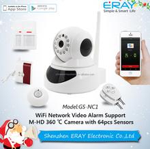 home guard security ip camera H.264 compression mega pixels CMOS TF card max 64 GB Support Iphone & Android App