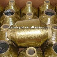 fancy golden metalli yarn for ribbon