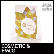 Cold foil face mask cosmetic paper packaging box