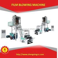 popular China brand pe plastic bag film making machine
