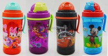 350ml kids sipper bottle/cartoon school portable water bottle/promotional gifts