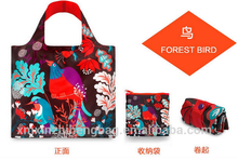 Online shopping new product 2015 good eco shopping bags