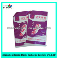 2015 most popular design Kraft laminated PP woven paper cement bag 25kg