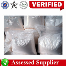 Free samples ready only in 2 days buyers candy 98% bulk pure dry stevia plant stevia price
