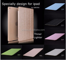 ultra slim case good quality leather for ipad air 2 smart case