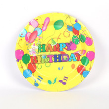 food grade cute colorful paper plate for birthday party and decor