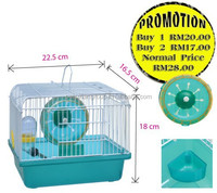 Dibax Hamster Cage DH-1