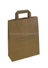 Recycled Art Paper Shopping Bags with Your Logo Printing