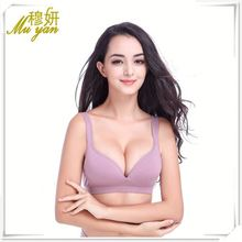 yoga sports women sexy nude bra, fabric for sport bra