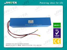 72v8.8Ah Segway battery