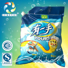 Household cleaning washing powder of best selling products