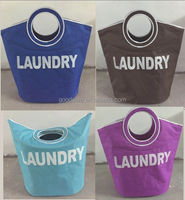 Two Handle Colorful Polyester Foldable Laundry bag Laundry hamper