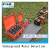 2D 300m Underground Water Detection Groundwater Detector Water Detection
