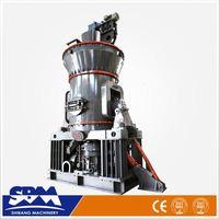 low discount coal slime vertical mill, coal equipment mills