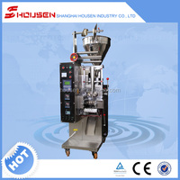 HSU 150Y hot sale automatic low price automatic shampoo sample sachet packing machine