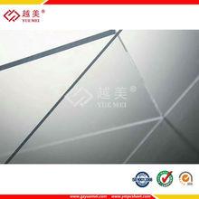 10mm de precios clara hoja de vidrio / lámina de policarbonato sólido