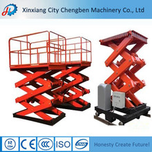 New design indoor scissor lift platform many applications