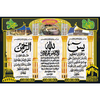 Wholesale High Quality China Manufacture Apostle Faith Quran picture