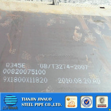 mild carbon steel plate 3mm thick
