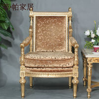 french louis style furniture - baroque golden leaf gilding dining room chair