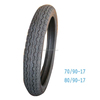 High quality motorcycle tyre 4.5-12, Prompt delivery with warranty promise