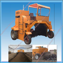Automatic Compost Turner For Sale