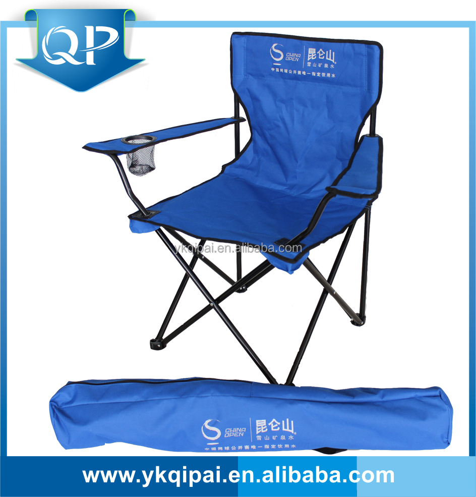 cheap high quality beach chair folding