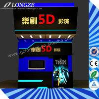 Guangzhou Longze Fashionable Small 5D 6D 7D Cinema