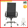 Swivel leather ergonomic executive office chair
