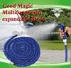 2015 hot Flexible Car Washing Watering Garden Hose with Spray Nozzle 7 function gun