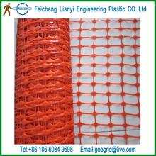 plastic orange safety fence/hdpe mesh fence