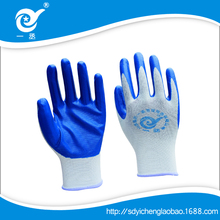 13G Nylon knitted Nitrile Coated Working Glove blue