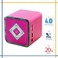 legoo Mini Bluetooth ADJ-18BT bhosun For iPhone 5 MP4 MP3 Tablet PC Music Player