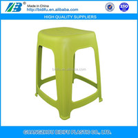 cheap kids plastic step stool plastic stool price plastic stool chair