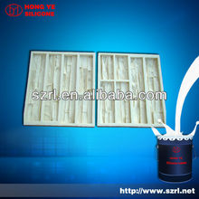 platinum catalyst liquid silicone of mold making for decorative wall stone