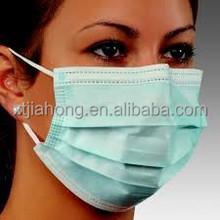 اللوازم الجراحية نوع والحماية والمواد الطبية قناع، تنفس