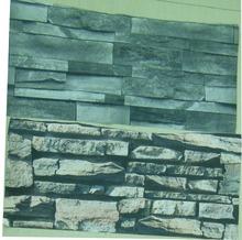 wallpaper artificial stone like wall decor over bed,stone like wall decor wallpaper zoo