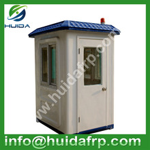low price cheap security guard house sentry box for sale