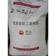 Virgin & recycled LDPE granules,ldpe scrap,ldpe pellet free sample