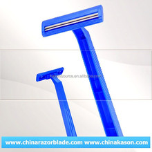 twin & triple blade shaving China maquinilla de afeitar wholesale (personal care & Medical use)