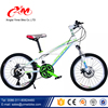 Pirce child exercise bicycle for kids / 18 inch boys bike racing bicycle / wholesale kids sport bike