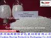 /p-detail/vci-qu%C3%ADmicos-inhibidor-de-corrosi%C3%B3n-de-la-pel%C3%ADcula-que-sopla-masterbatch-300001150171.html