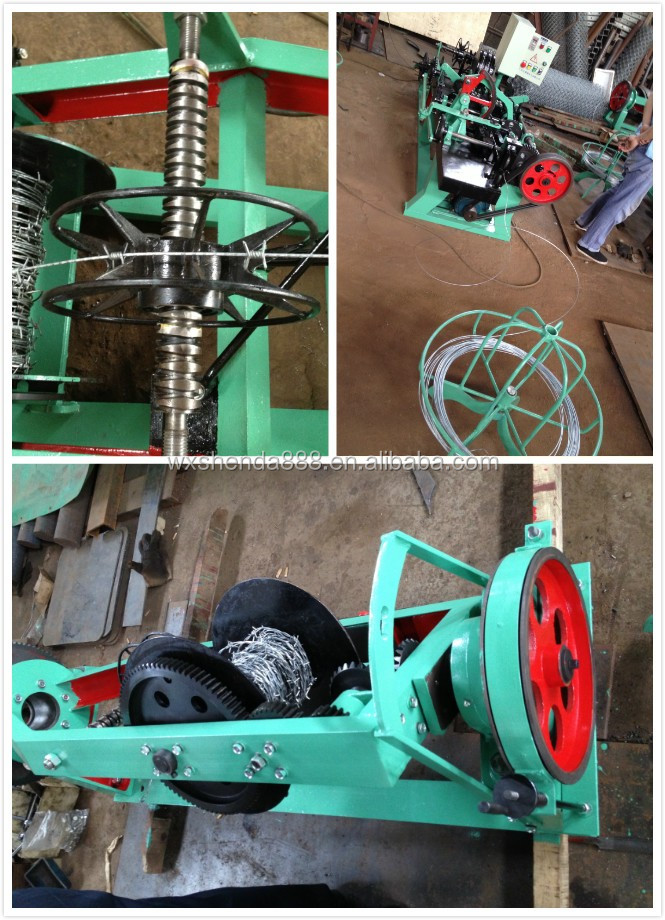 barbed wire making machine2
